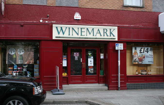 Broadway Winemark Store Front